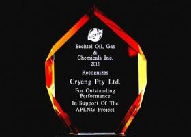 Bechtel Outsanding Performance Award